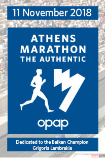 Athens Marathon, The Authentic 11 November 2018