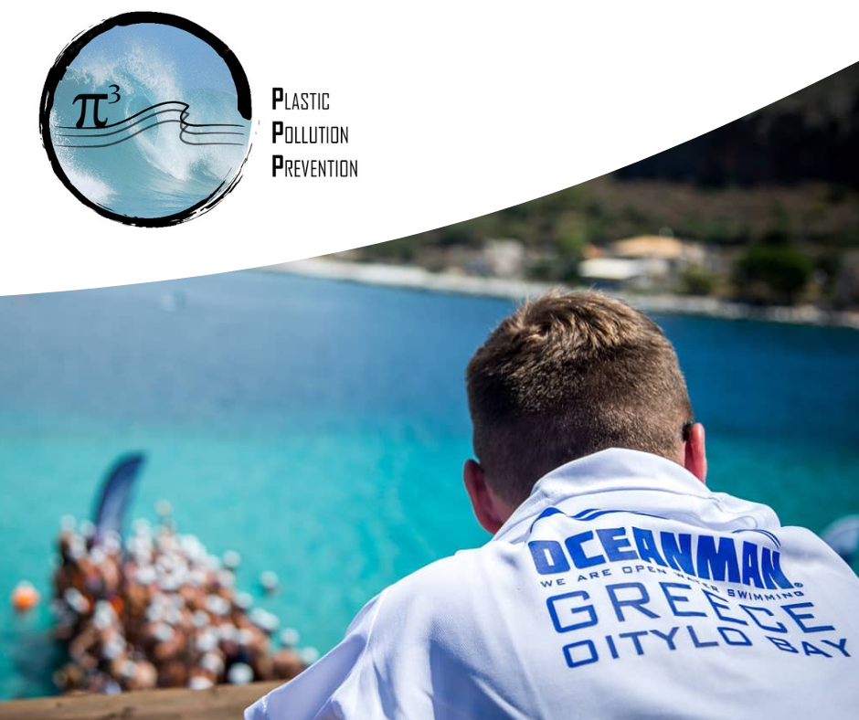 Oceanman Greece 2019- Goals