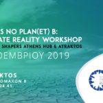 Climate Change Workshop 21 November 2019