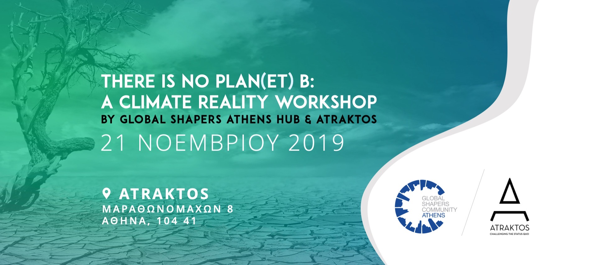 Climate Change Workshop 21 November 2019