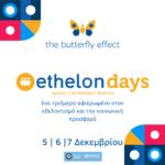 Ethelon Days, 5-7 December 2019